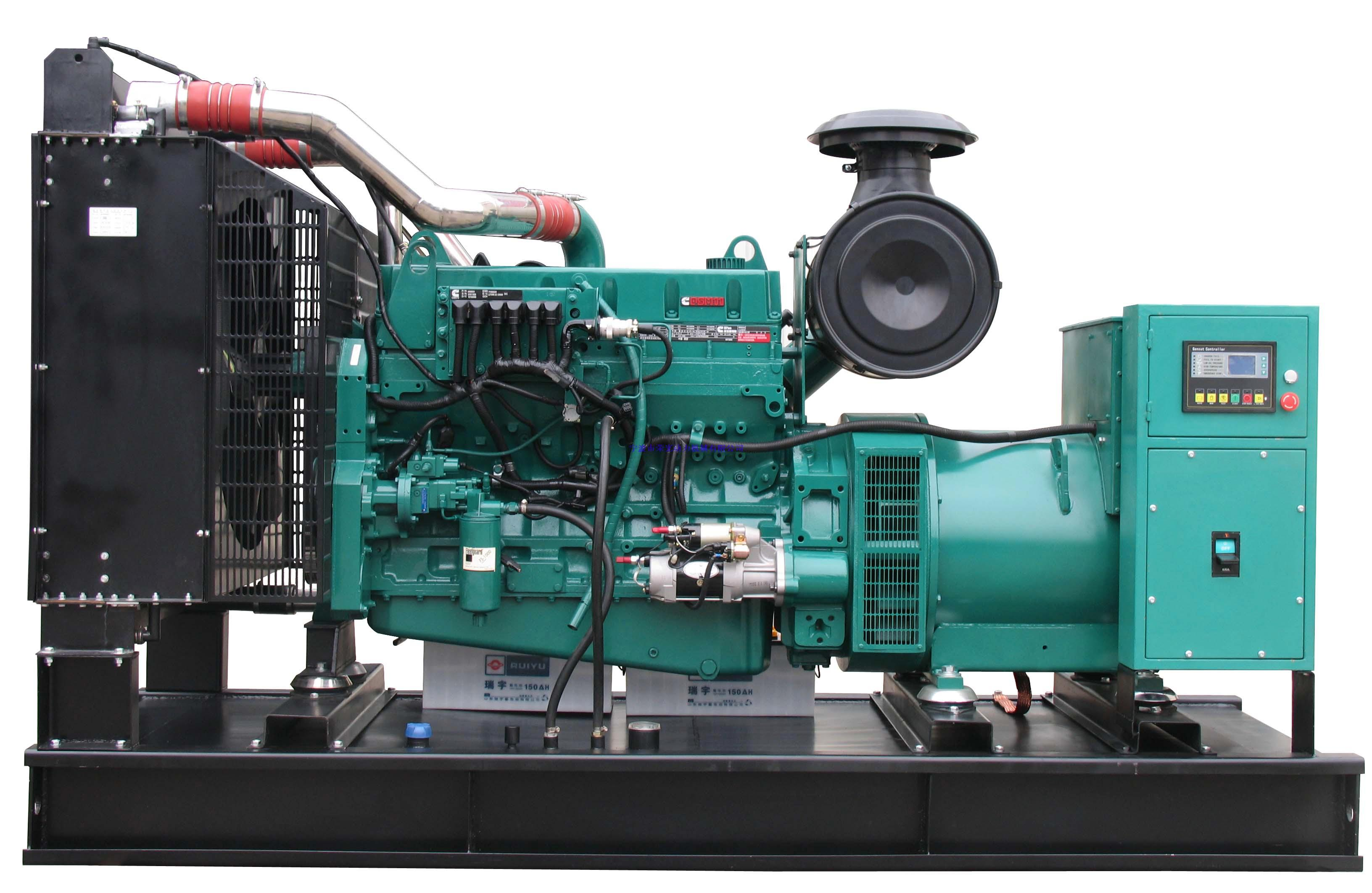 INTERGEN Genset Powered by CUMMINS